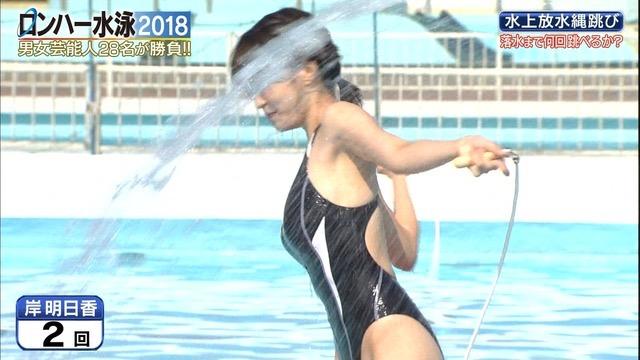 【お宝キャプ画像】女性タレントがロンドンハーツ水泳大会で競泳水着でハイレグ大開脚しちゃったwwww 47