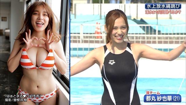 【お宝キャプ画像】女性タレントがロンドンハーツ水泳大会で競泳水着でハイレグ大開脚しちゃったwwww 54