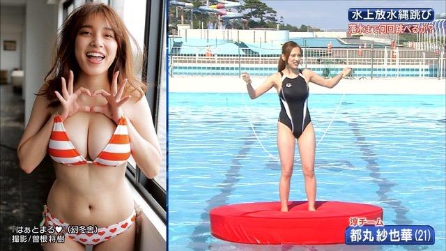 【お宝キャプ画像】女性タレントがロンドンハーツ水泳大会で競泳水着でハイレグ大開脚しちゃったwwww 55
