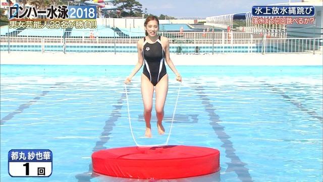 【お宝キャプ画像】女性タレントがロンドンハーツ水泳大会で競泳水着でハイレグ大開脚しちゃったwwww 56