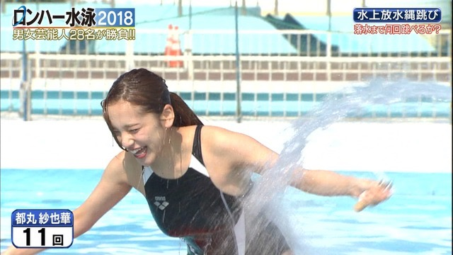 【お宝キャプ画像】女性タレントがロンドンハーツ水泳大会で競泳水着でハイレグ大開脚しちゃったwwww 59
