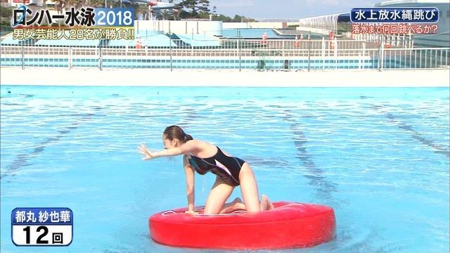 【お宝キャプ画像】女性タレントがロンドンハーツ水泳大会で競泳水着でハイレグ大開脚しちゃったwwww 60