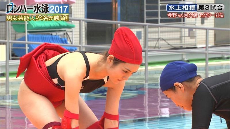 【お宝キャプ画像】女性タレントがロンドンハーツ水泳大会で競泳水着でハイレグ大開脚しちゃったwwww 64