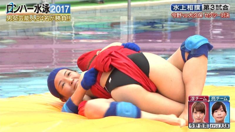 【お宝キャプ画像】女性タレントがロンドンハーツ水泳大会で競泳水着でハイレグ大開脚しちゃったwwww 65