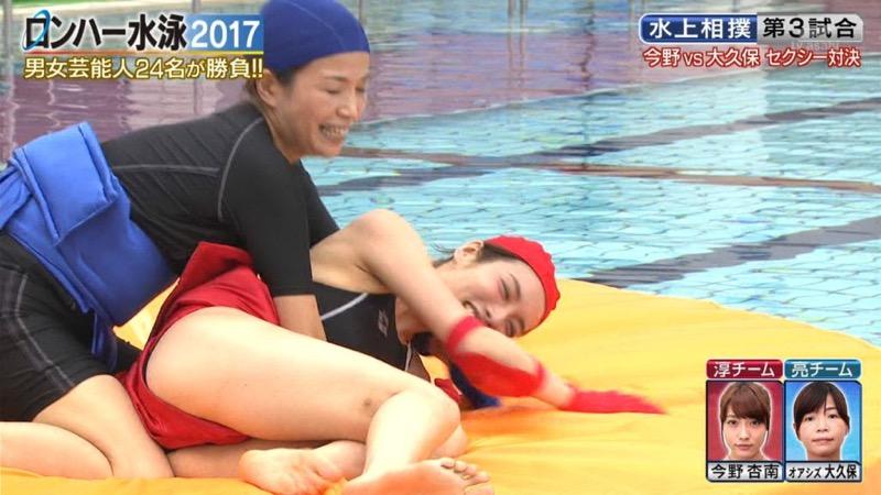 【お宝キャプ画像】女性タレントがロンドンハーツ水泳大会で競泳水着でハイレグ大開脚しちゃったwwww 68