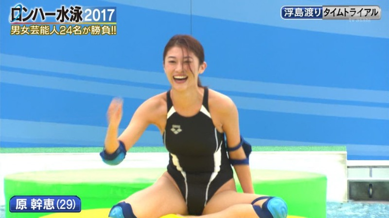 【お宝キャプ画像】女性タレントがロンドンハーツ水泳大会で競泳水着でハイレグ大開脚しちゃったwwww 70