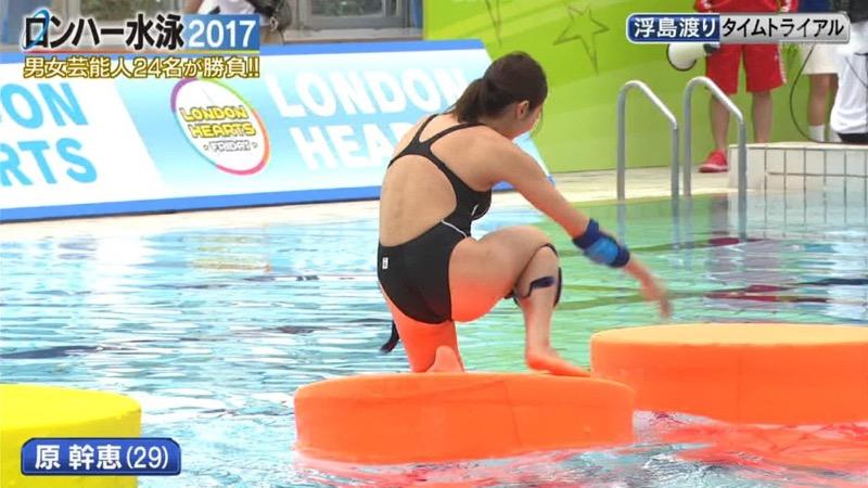 【お宝キャプ画像】女性タレントがロンドンハーツ水泳大会で競泳水着でハイレグ大開脚しちゃったwwww 73