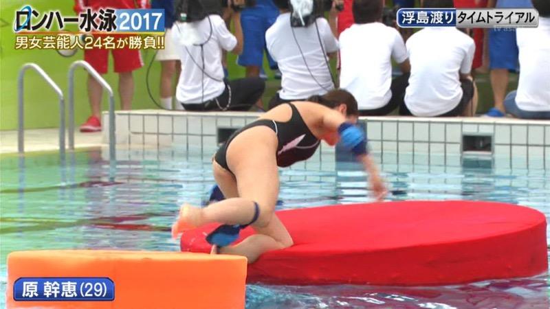 【お宝キャプ画像】女性タレントがロンドンハーツ水泳大会で競泳水着でハイレグ大開脚しちゃったwwww 75