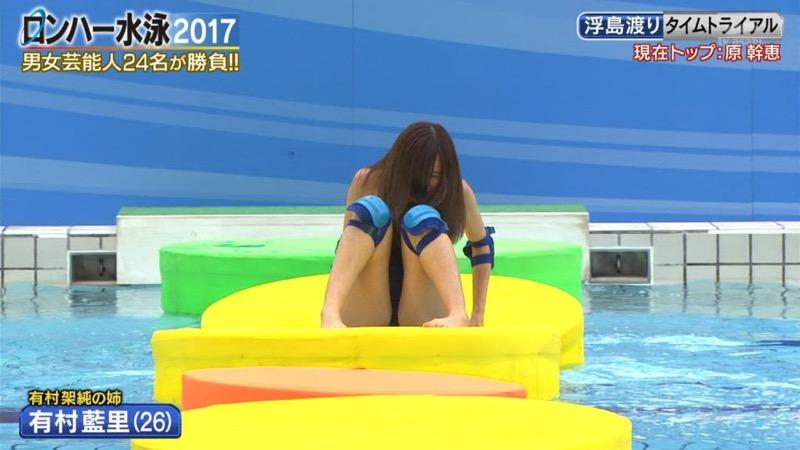 【お宝キャプ画像】女性タレントがロンドンハーツ水泳大会で競泳水着でハイレグ大開脚しちゃったwwww 78