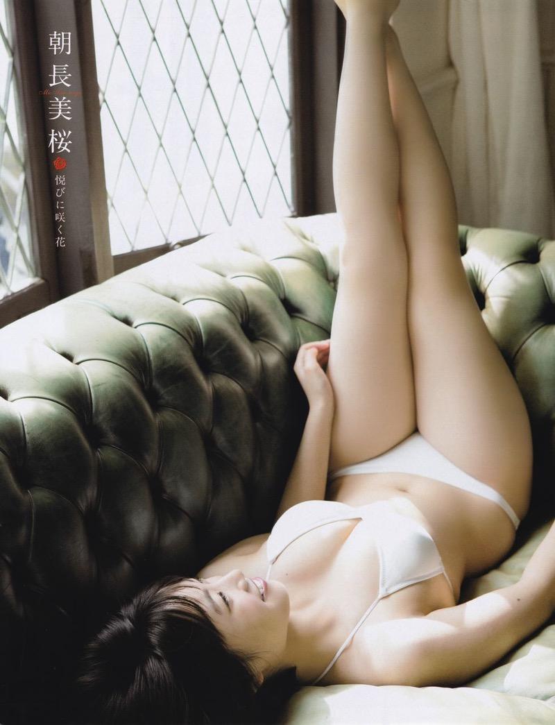 【朝長美桜グラビア画像】天使のように可愛らしい笑顔とショートヘアがとっても良く似合う美少女アイドル 49