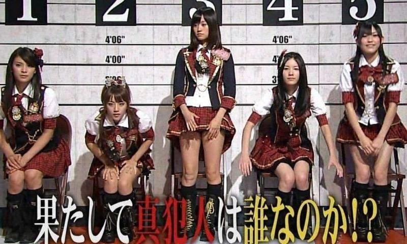 【AKB48放送事故画像】アイドルっていつでもどこでもエロいハプニングを期待されて大変だなぁw 29