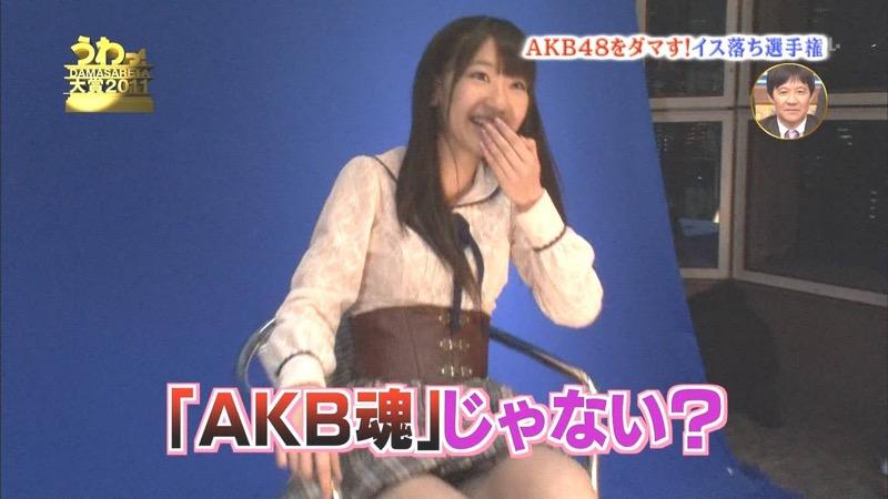 【AKB48放送事故画像】アイドルっていつでもどこでもエロいハプニングを期待されて大変だなぁw 63