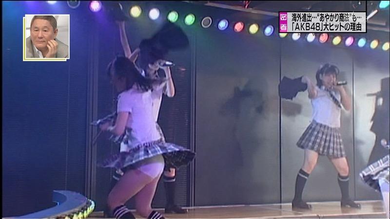 【AKB48放送事故画像】アイドルっていつでもどこでもエロいハプニングを期待されて大変だなぁw 71