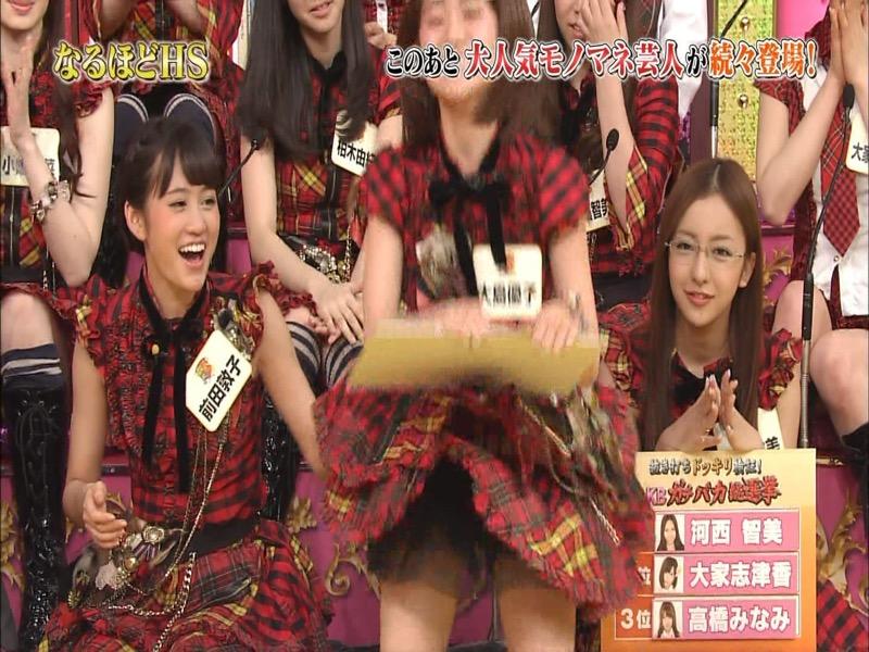 【AKB48放送事故画像】アイドルっていつでもどこでもエロいハプニングを期待されて大変だなぁw 79