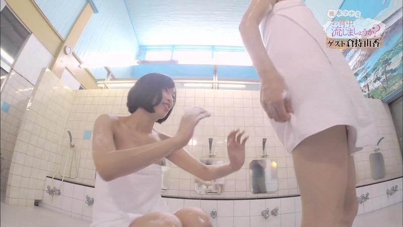 【温泉キャプ画像】橋本マナミがグラビアアイドルの背中を流しながら放送事故が起きそうなエロトークw 11