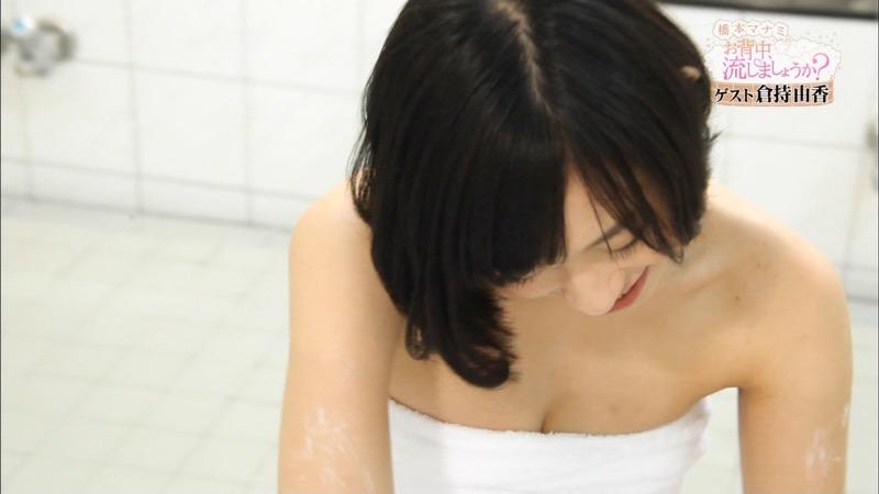 【温泉キャプ画像】橋本マナミがグラビアアイドルの背中を流しながら放送事故が起きそうなエロトークw 14