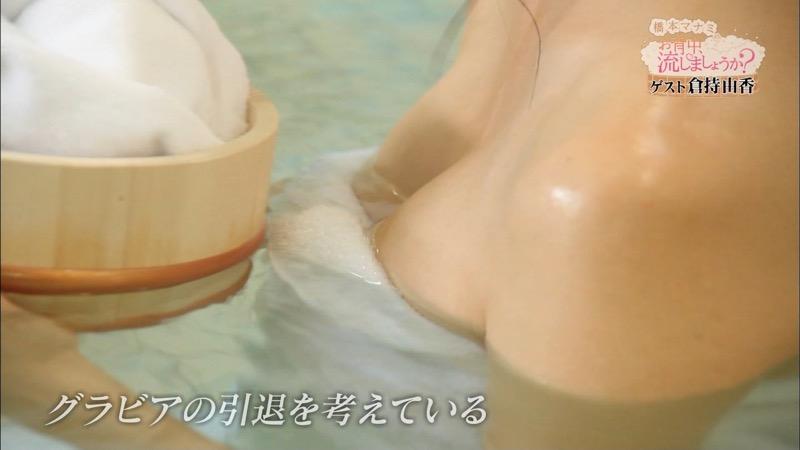 【温泉キャプ画像】橋本マナミがグラビアアイドルの背中を流しながら放送事故が起きそうなエロトークw 28