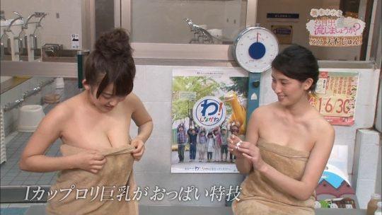 【温泉キャプ画像】橋本マナミがグラビアアイドルの背中を流しながら放送事故が起きそうなエロトークw 51