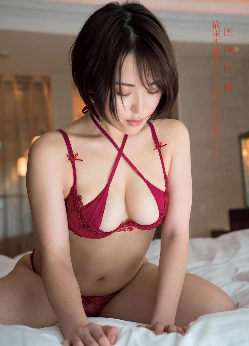 【忍野さらグラビア画像】Gカップグラドルがクイッと突き出したエロい美尻にザーメンぶっかけたい! 46