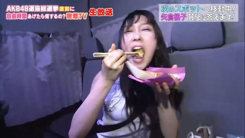 【放送事故フェラ画像】女子アナがテレビに映ってないところではこうやってチンポしゃぶってるのかなwwww 04
