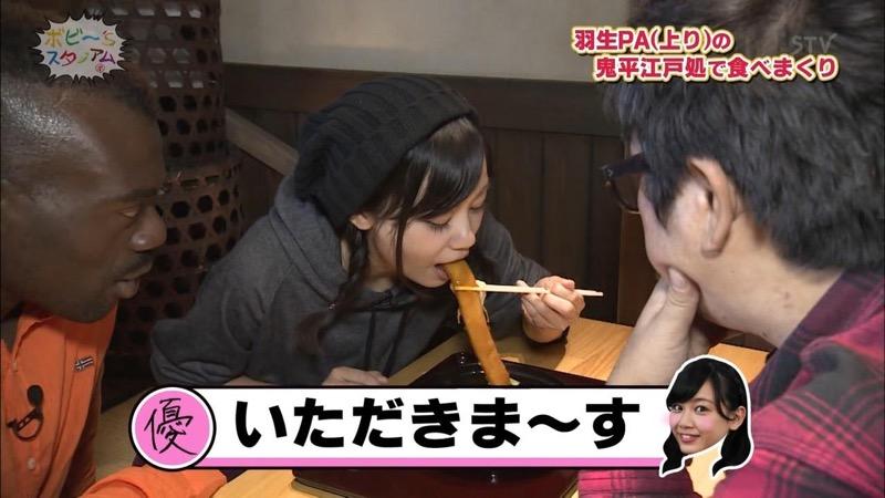 【放送事故フェラ画像】女子アナがテレビに映ってないところではこうやってチンポしゃぶってるのかなwwww 19