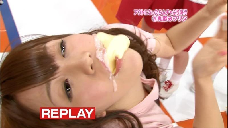 【放送事故フェラ画像】女子アナがテレビに映ってないところではこうやってチンポしゃぶってるのかなwwww 50