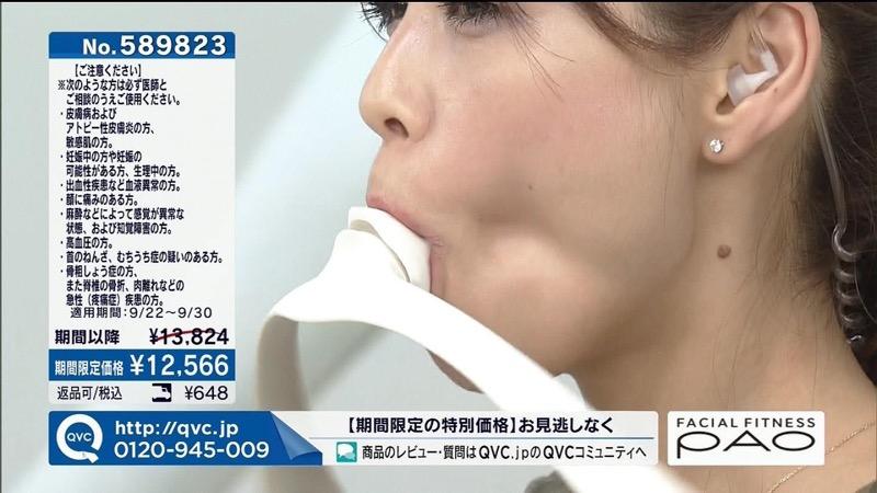 【放送事故フェラ画像】女子アナがテレビに映ってないところではこうやってチンポしゃぶってるのかなwwww 72
