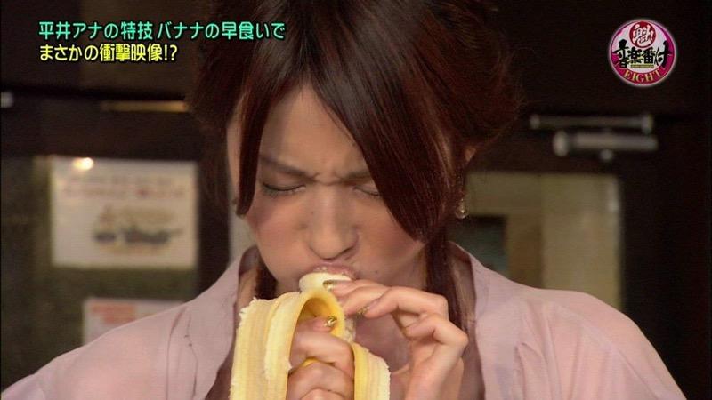 【放送事故フェラ画像】女子アナがテレビに映ってないところではこうやってチンポしゃぶってるのかなwwww 76