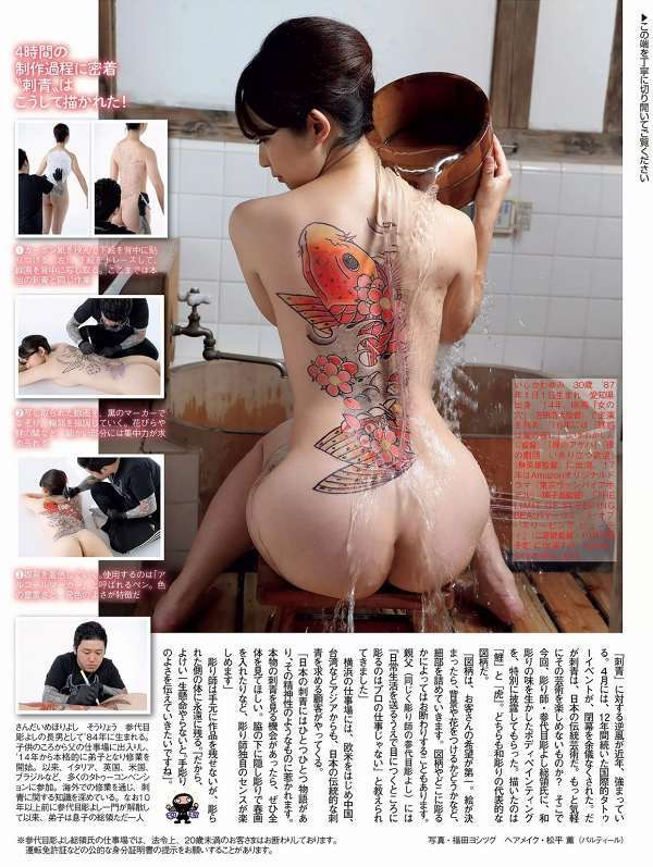 【石川優実ヘアヌード画像】可愛らしかった着エロアイドルがセクシーに育って緊縛や濡れ場に挑戦! 27