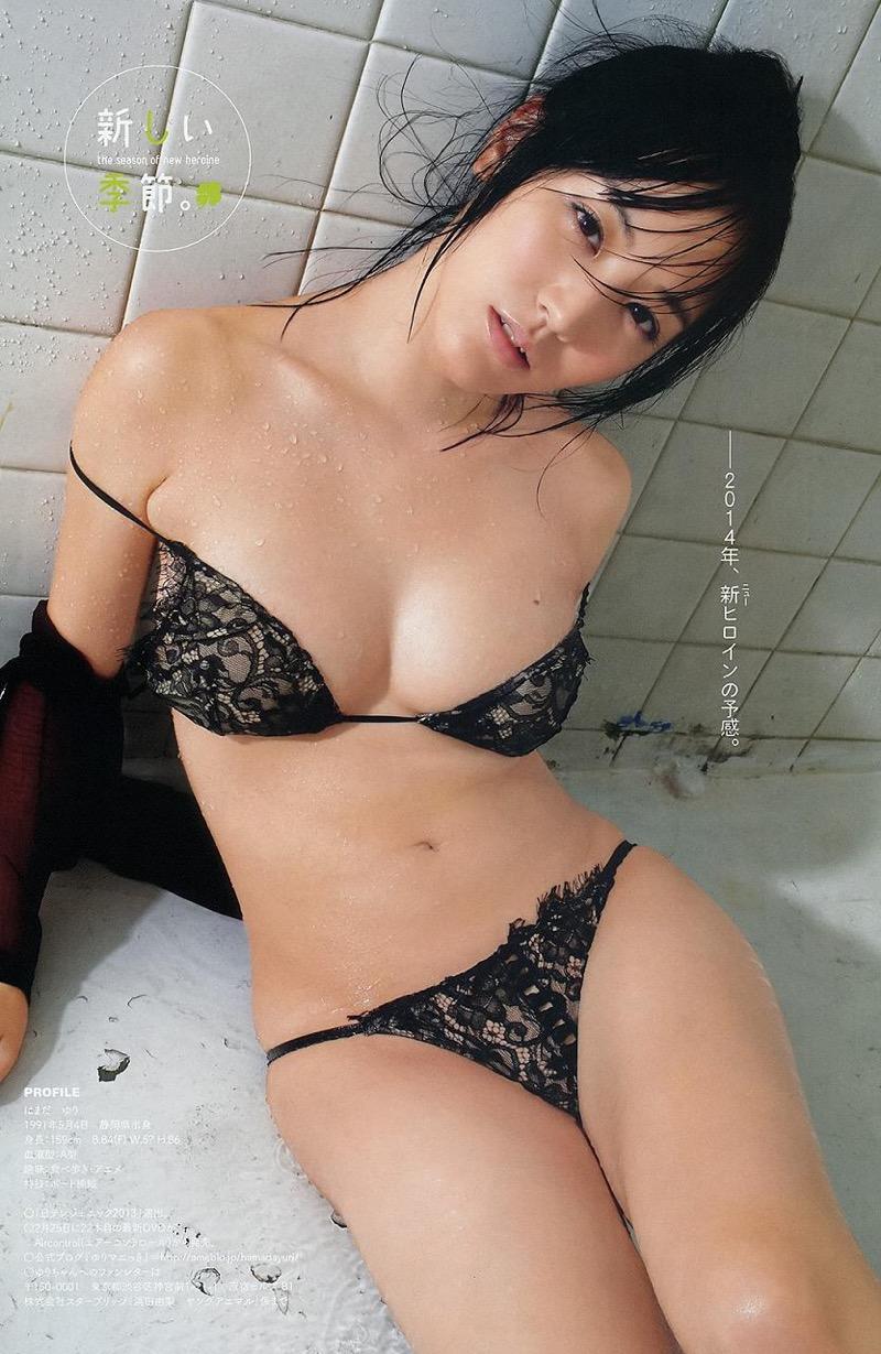 【浜田由梨グラビア画像】笑顔が可愛いベビーフェイスに迫力満点のGカップおっぱいがエロ過ぎwwww 35