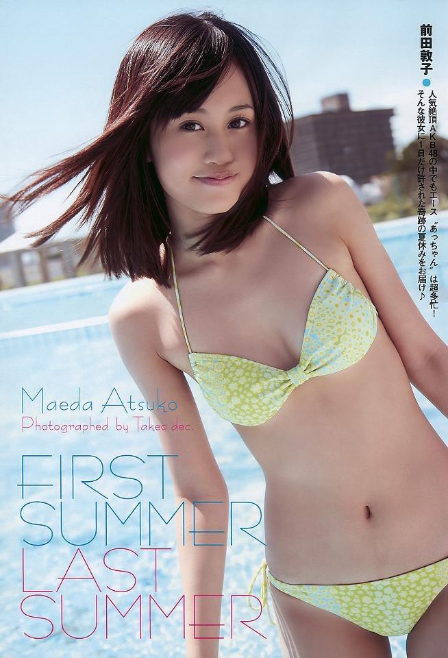 【前田敦子グラビア画像】女優業に意欲を見せている元AKB48アイドルが披露した現役時代の水着姿 13
