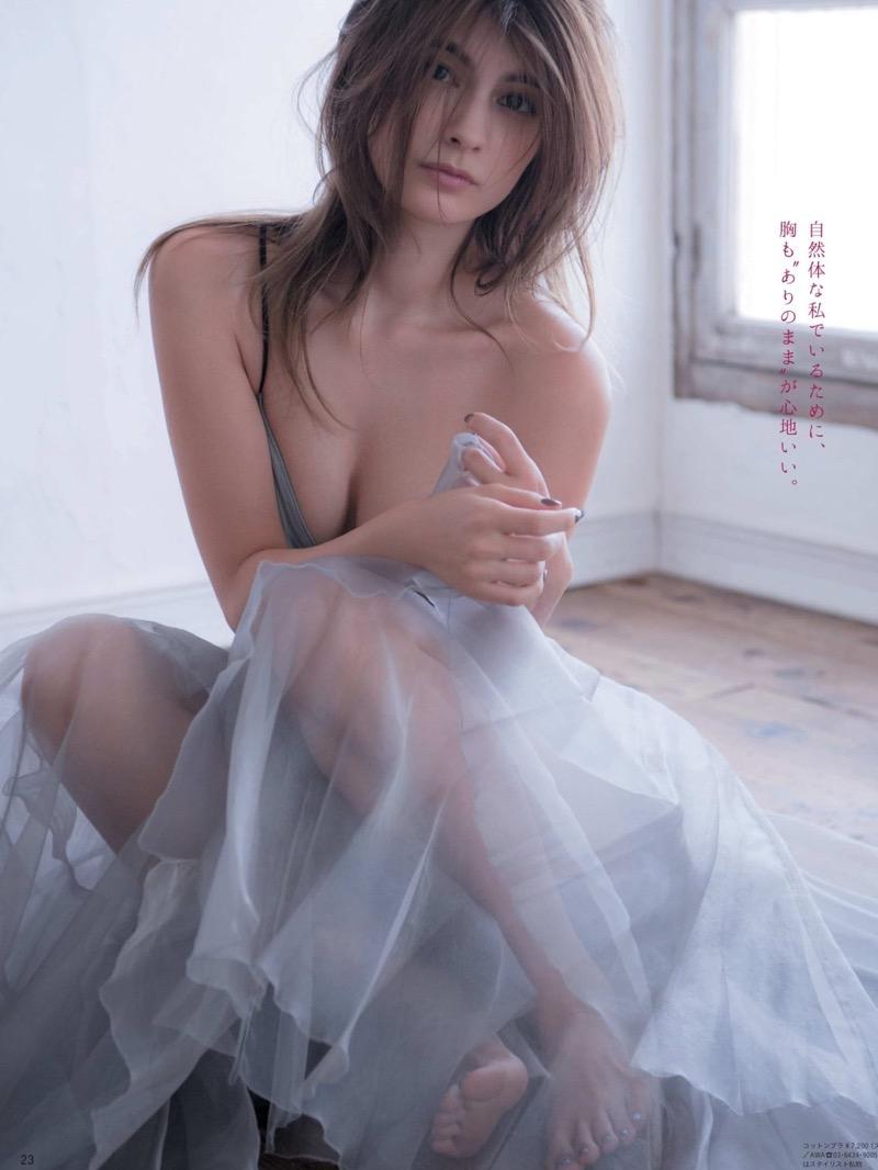 【マギーグラビア画像】高身長でスタイル抜群なハーフ美人モデルのセクシーなランジェリー姿 76