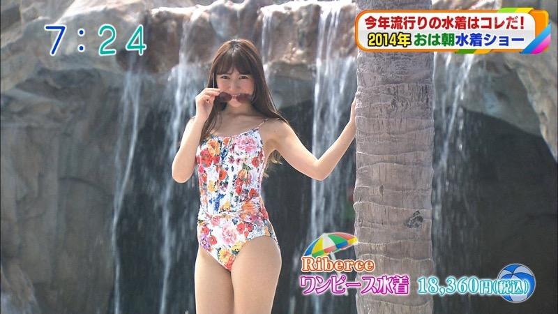 【放送事故ポロリ画像】際どい水着でテレビ出演したせいでオッパイとマンコが見えそうなんだがwwww 27