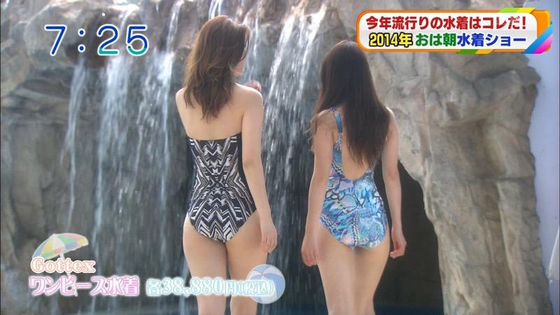 【放送事故ポロリ画像】際どい水着でテレビ出演したせいでオッパイとマンコが見えそうなんだがwwww 31