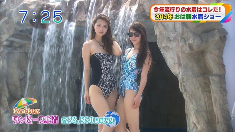 【放送事故ポロリ画像】際どい水着でテレビ出演したせいでオッパイとマンコが見えそうなんだがwwww 32