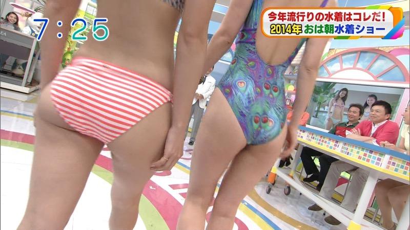 【放送事故ポロリ画像】際どい水着でテレビ出演したせいでオッパイとマンコが見えそうなんだがwwww 35