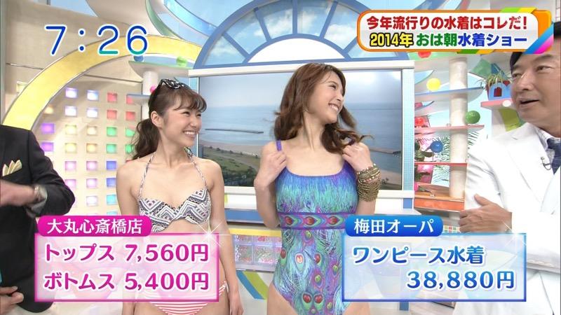 【放送事故ポロリ画像】際どい水着でテレビ出演したせいでオッパイとマンコが見えそうなんだがwwww 39