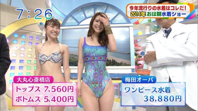 【放送事故ポロリ画像】際どい水着でテレビ出演したせいでオッパイとマンコが見えそうなんだがwwww 41