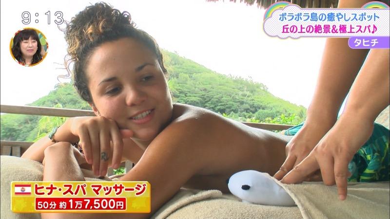 【放送事故ポロリ画像】際どい水着でテレビ出演したせいでオッパイとマンコが見えそうなんだがwwww 79