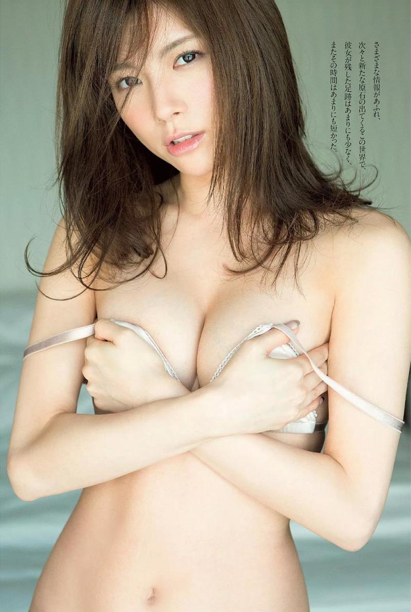 【松川佑依子エロ画像】女子大生やOLとして働きながらグラドルやってたEカップ巨乳美女 38