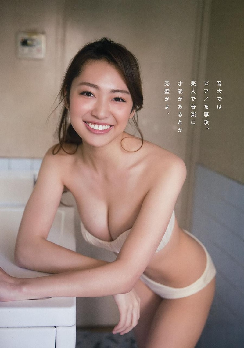 【みうらうみグラビア画像】ファッションモデルの綺麗なスレンダーボディと胸元のホクロがエロい! 40