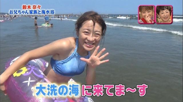 【放送事故画像】24時間テレビでおっぱいポロリしかけた鈴木奈々の大開脚が恥ずかし過ぎたwwww 04