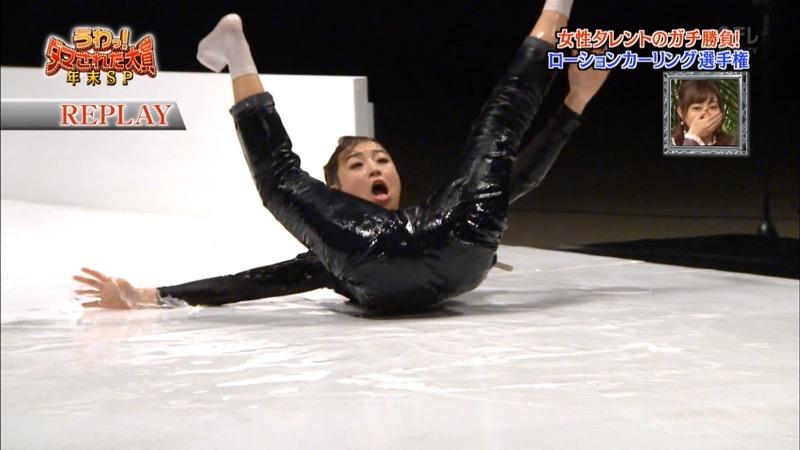 【放送事故画像】24時間テレビでおっぱいポロリしかけた鈴木奈々の大開脚が恥ずかし過ぎたwwww 17