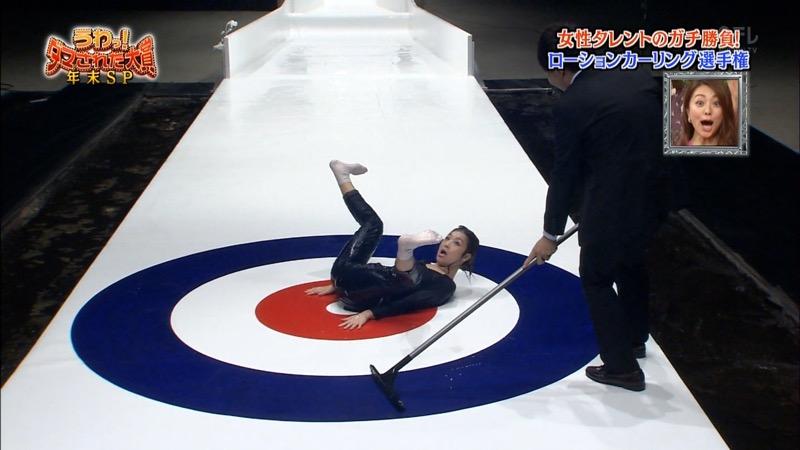 【放送事故画像】24時間テレビでおっぱいポロリしかけた鈴木奈々の大開脚が恥ずかし過ぎたwwww 20