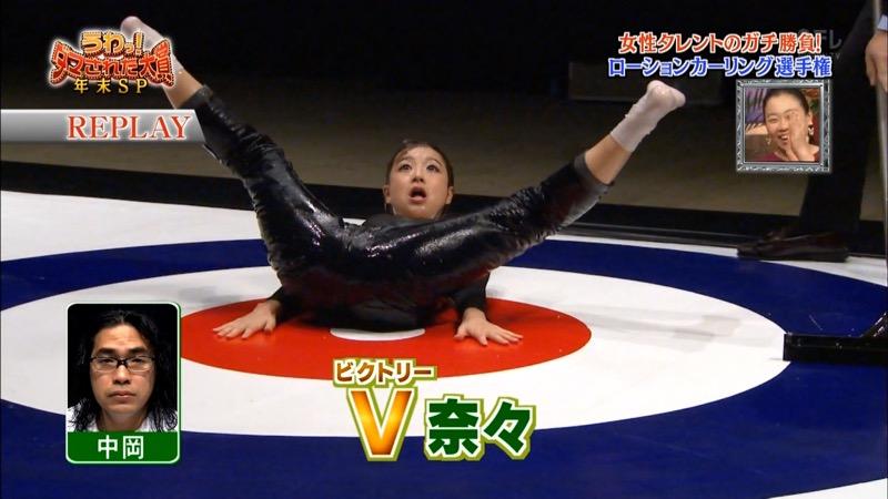 【放送事故画像】24時間テレビでおっぱいポロリしかけた鈴木奈々の大開脚が恥ずかし過ぎたwwww 22