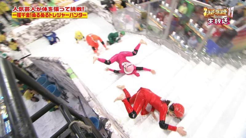 【放送事故画像】24時間テレビでおっぱいポロリしかけた鈴木奈々の大開脚が恥ずかし過ぎたwwww 26