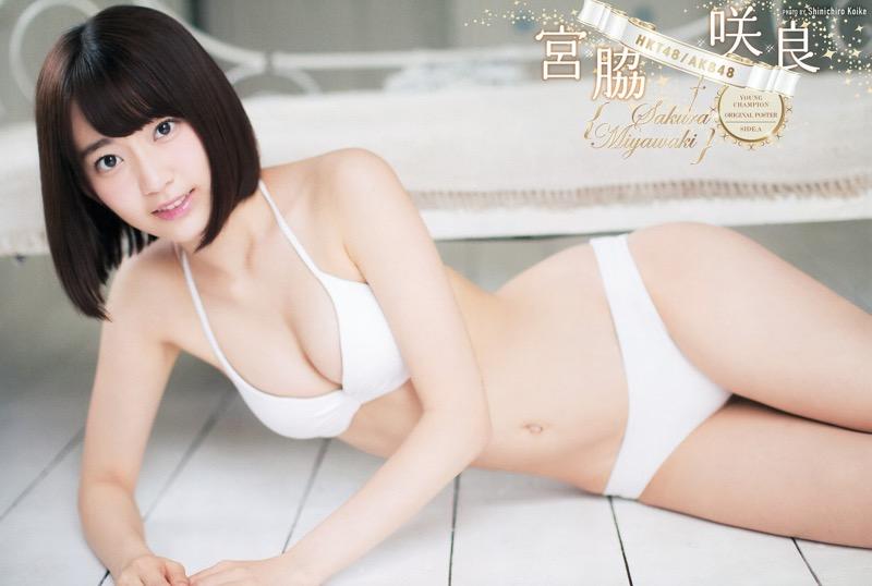 【宮脇咲良グラビア画像】透明感のある美肌がキレイな美少女系AKB48アイドルのエッチなビキニ姿 08