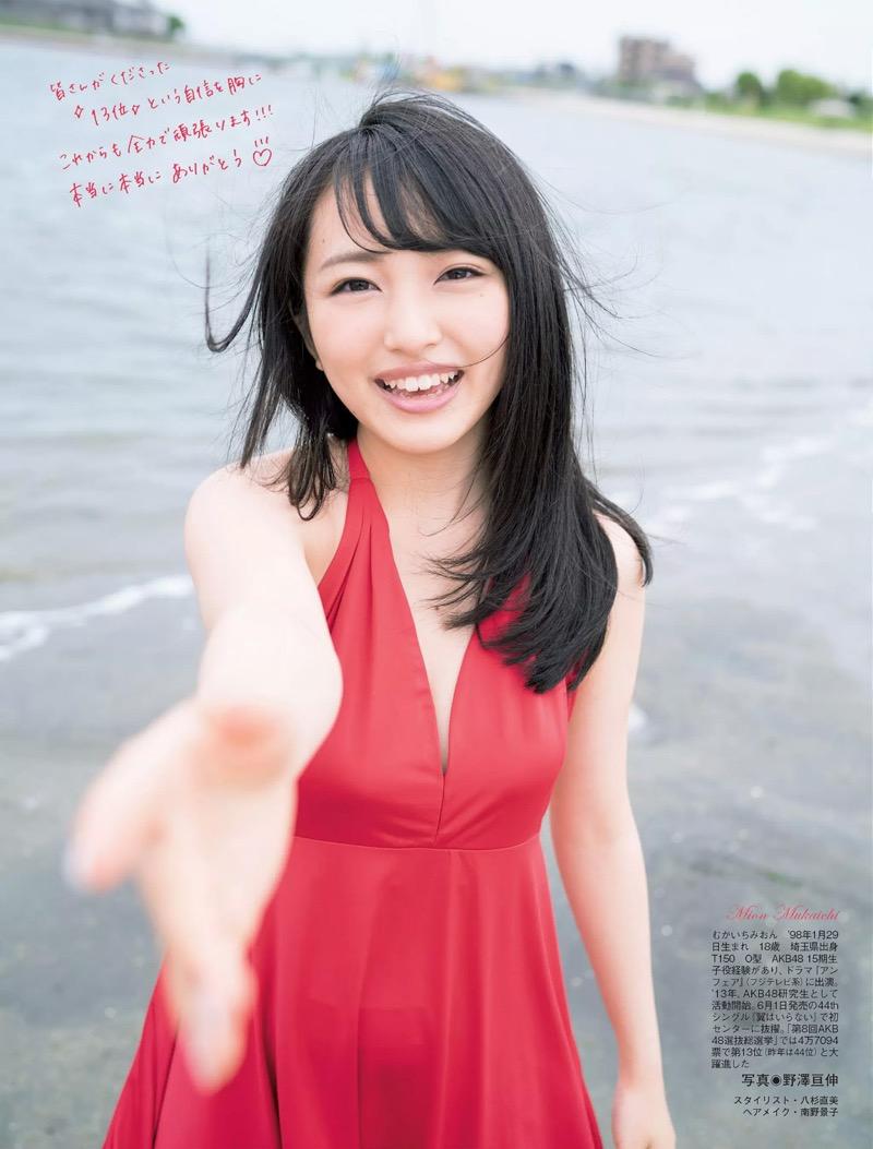 【向井地美音グラビア画像】AKB48の3代目総監督に任命された現役アイドルの谷間全開ビキニ! 70
