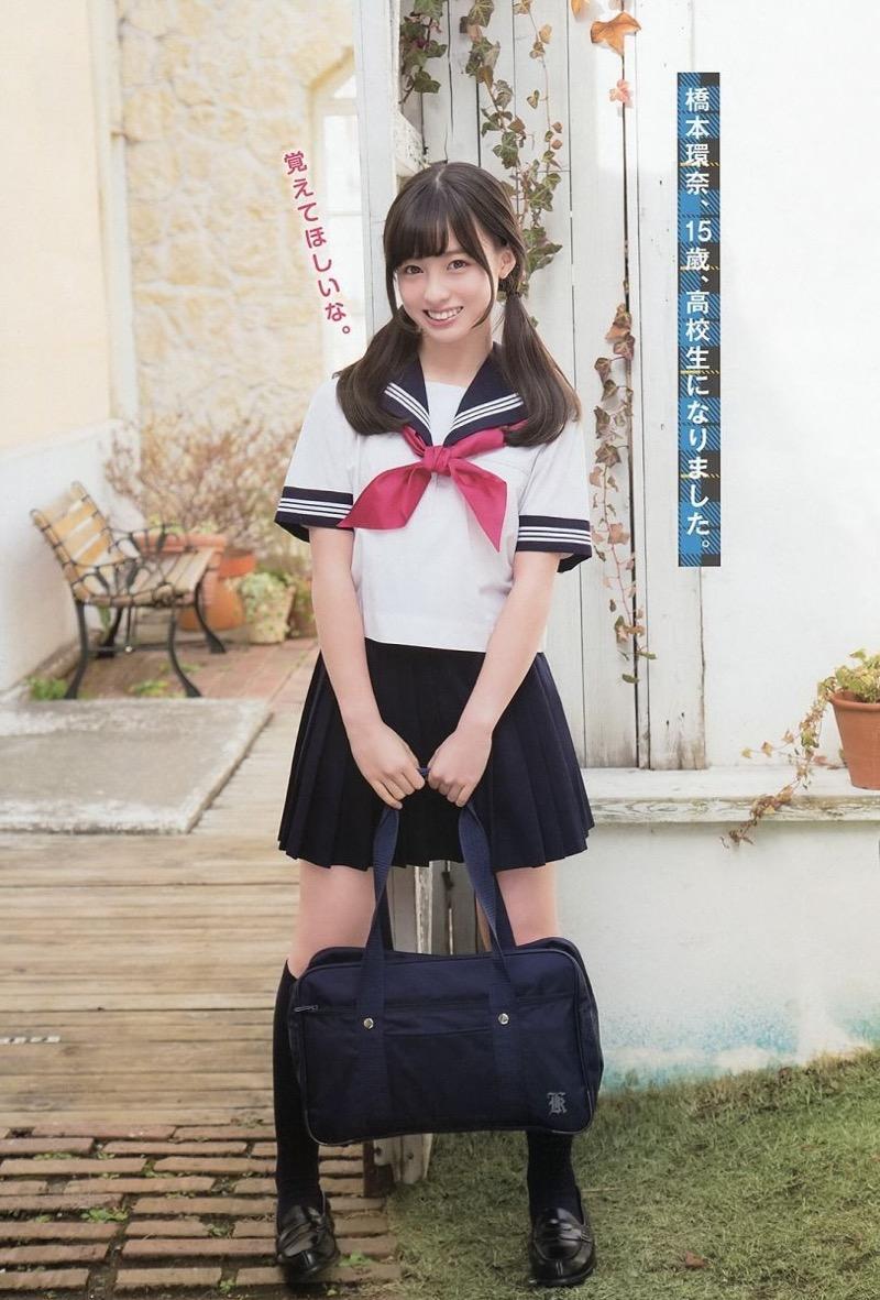 【橋本環奈グラビア画像】アイドル活動中に偶然撮られた1枚の写真で大ブレイクした奇跡の美少女 09