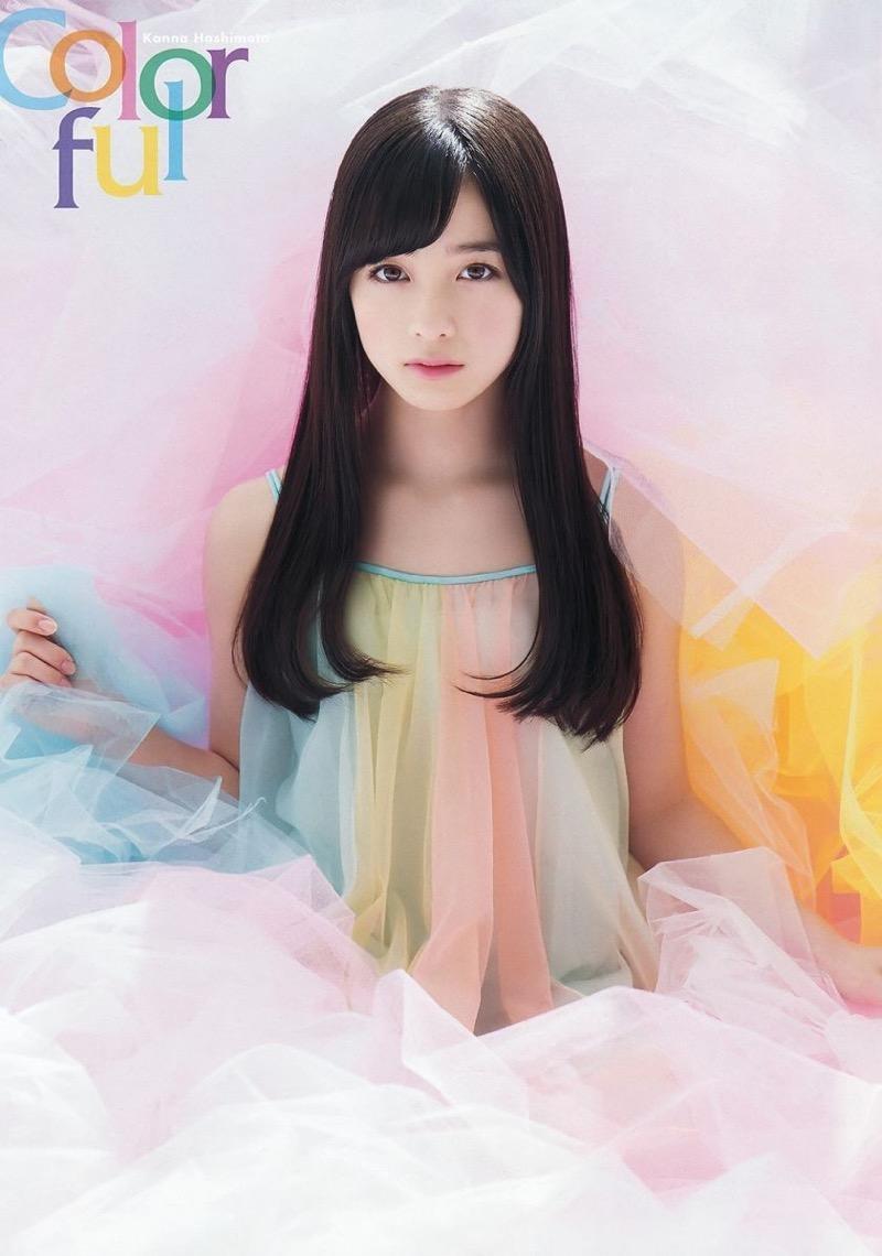 【橋本環奈グラビア画像】アイドル活動中に偶然撮られた1枚の写真で大ブレイクした奇跡の美少女 26